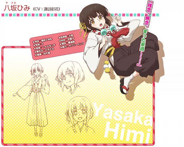 Tags: Anime, Amasaki Manamu, Dogakobo, Mikagura Gakuen Kumikyoku, Yasaka Himi, PNG Conversion, Cover Image, Official Art
