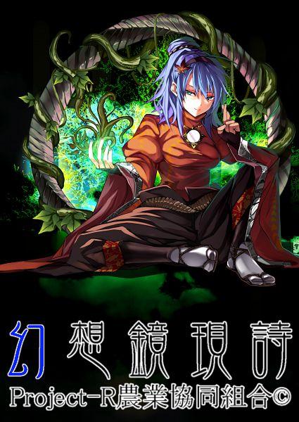 Tags: Anime, johnDeeeeee, Touhou, Yasaka Kanako, Shimenawa, Pixiv, Fanart From Pixiv, PNG Conversion, Fanart, Kanako Yasaka