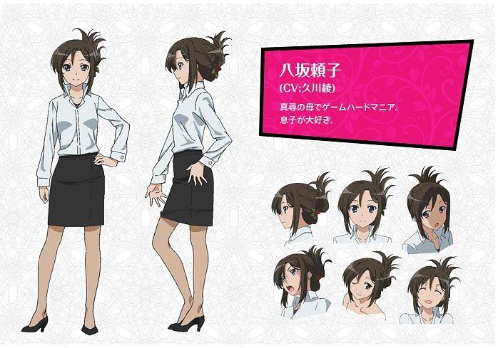 Yasaka Yoriko - Haiyore! Nyaruko-san