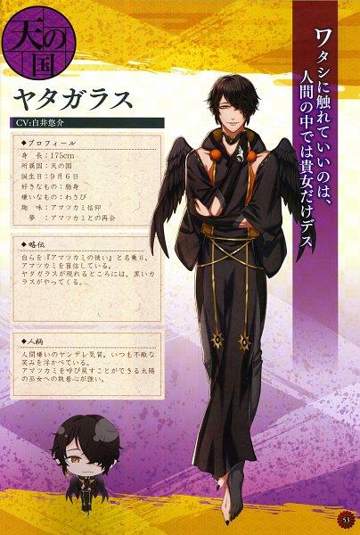Tags: Anime, GCREST, Akane Sasu Sekai de Kimi to Utau, Yatagarasu (Akaseka), Self Scanned, Scan, Official Character Information, Official Art