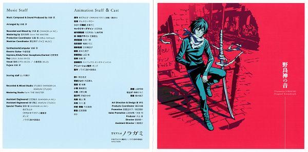 Tags: Anime, BONES (Studio), Noragami, Yato (Noragami), Official Art, Facebook Cover, Scan, CD (Source)