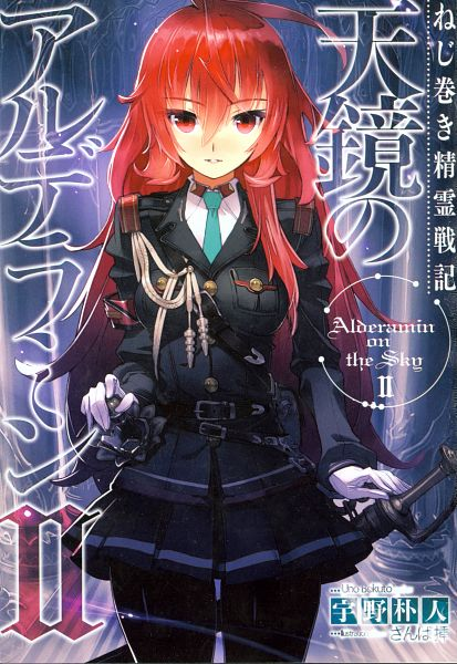 Tags: Anime, Sanbasou, Nejimaki Seirei Senki: Tenkyou no Alderamin, Yatrisino Igsem, Scan, Novel Illustration, Official Art, Mobile Wallpaper