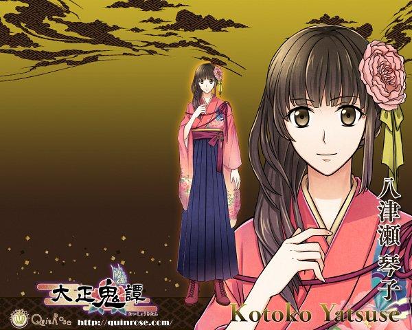 Yatsuse Kotoko - Taishou Kitan