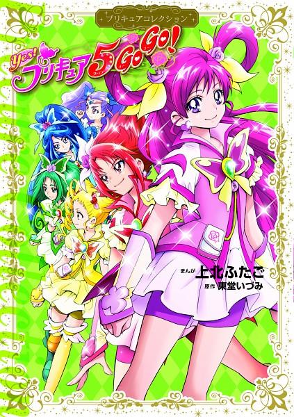 Tags: Anime, Kamikita Futago, Yes! Precure 5, Yumehara Nozomi, Cure Aqua, Cure Lemonade, Kasugano Urara, Cure Mint, Akimoto Komachi, Mimino Kurumi, Minazuki Karen, Cure Rouge, Natsuki Rin