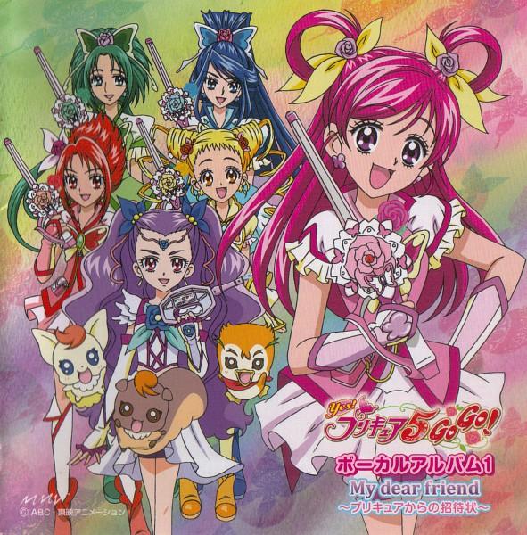 Tags: Anime, Kawamura Toshie, Marvelous Entertainment, Yes! Precure 5, Syrup (Pretty Cure), Yumehara Nozomi, Cure Aqua, Milk (Pretty Cure), Kasugano Urara, Cure Mint, Cure Lemonade, Akimoto Komachi, Mimino Kurumi