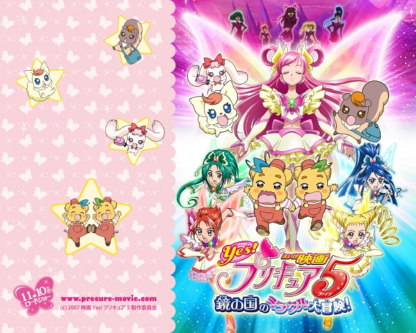 Tags: Anime, Kawamura Toshie, Yes! Precure 5, Akimoto Komachi, Coco (Pretty Cure), Cure Mint, Dark Lemonade, Minazuki Karen, Milk (Pretty Cure), Dark Dream, Dark Rouge, Natsuki Rin, Cure Rouge