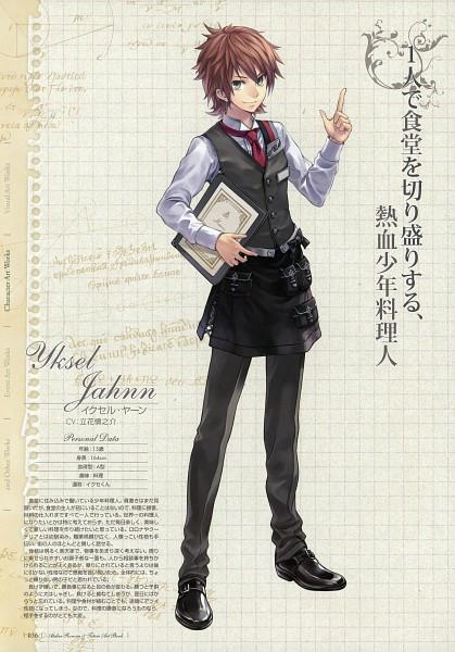 Tags: Anime, Kishida Mel, Atelier Rorona and Totori Art Book, Alchemist of Arland, Yksel Jahnn, Mobile Wallpaper, Pixiv