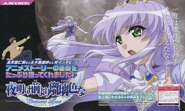 Tags: Anime, Saitou Masakazu, August (Studio), Yoake Mae yori Ruriiro na, Tatsuya Asagiri, Feena Fam Earthlight, Wallpaper, Official Art, A Brighter Blue Than That Before The Dawn