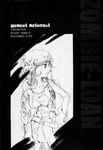 Yoitsuhara Koyomi - Zombie-Loan
