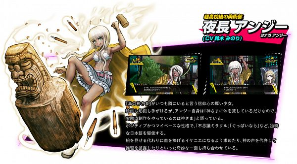 Yonaga Angie - New Danganronpa V3