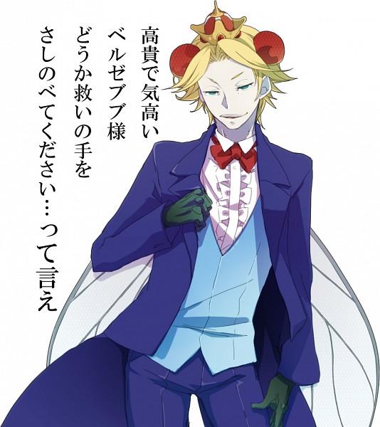 Tags: Anime, Yondemasuyo Azazel-san, Beelzebub (Yondemasuyo Azazel-san)