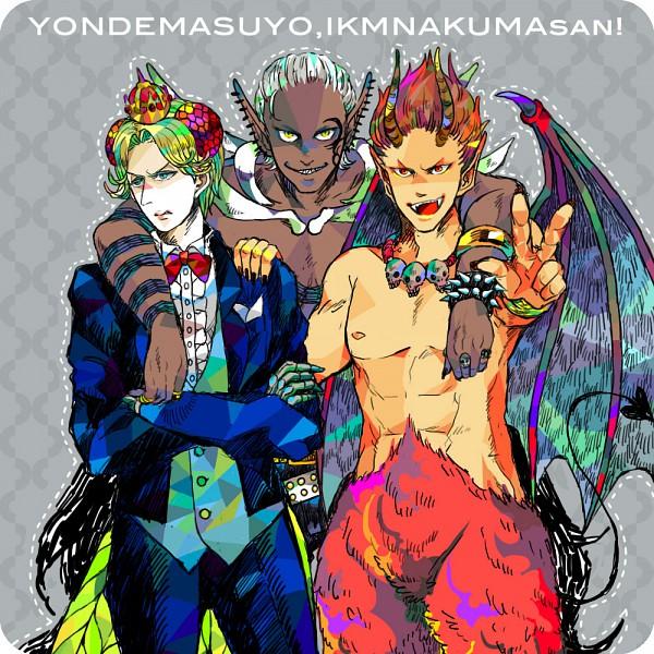 Yondemasuyo Azazel-san Image #632186