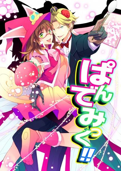 Tags: Anime, Ringo Ame, Yondemasuyo Azazel-san, Beelzebub (Yondemasuyo Azazel-san), Sakuma Rinko