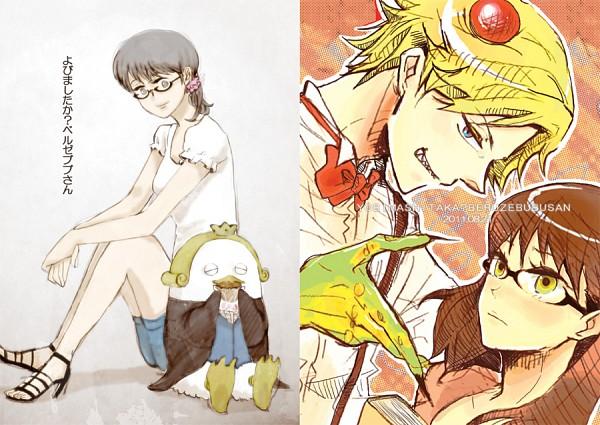 Tags: Anime, Pixiv Id 2219932, Yondemasuyo Azazel-san, Beelzebub (Yondemasuyo Azazel-san), Sakuma Rinko