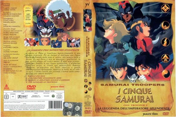 Tags: Anime, Yoroiden Samurai Troopers, Hashiba Touma, Date Seiji, Sanada Ryou, Official Art, Character Request, DVD (Source), Artist Request
