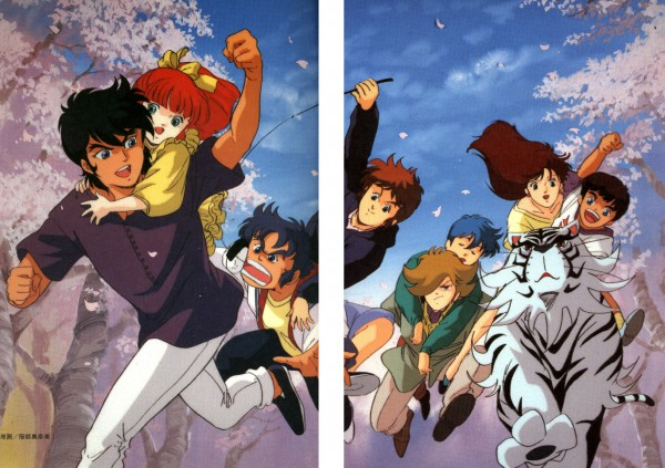 Tags: Anime, Yoroiden Samurai Troopers, White Tiger