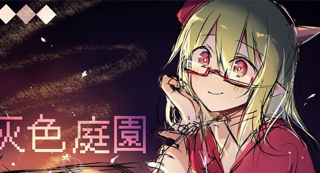 Tags: Anime, Pixiv Id 29693040, Gray Garden, Yosafire, Fanart From Pixiv, Pixiv, Fanart