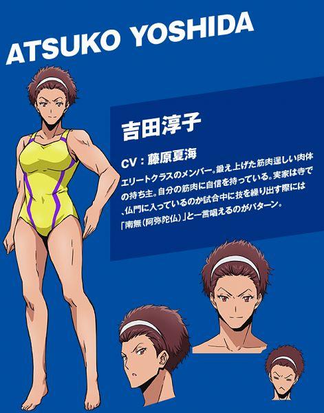 Yoshida Atsuko - Keijo!!!!!!!!