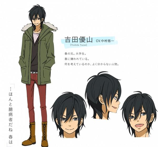 Yoshida Yuzan - Tonari no Kaibutsu-kun