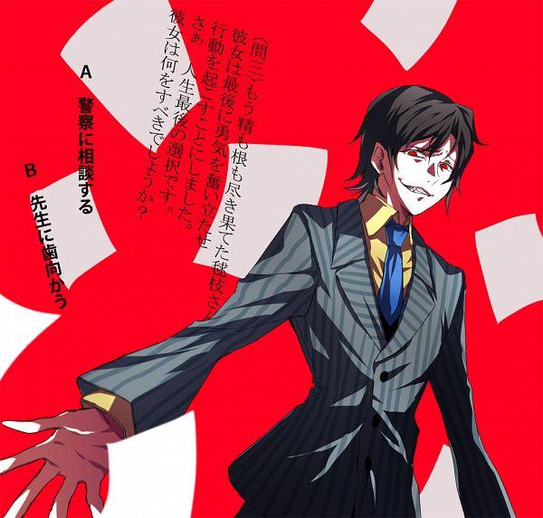Tags: Anime, Sakananohone, 07th Expansion, Higanbana no Saku Yoru ni, Yoshihito Kanamori