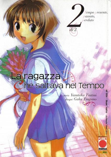 Tags: Anime, Tsugano Gaku, Toki wo Kakeru Shoujo, Yoshiyama Kazuko, Italian Text, Salvia, Self Scanned, Manga Cover, Official Art, Scan