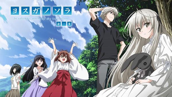 Tags: Anime, Feel (Studio), Yosuga no Sora, Yorihime Nao, Kasugano Haruka, Kasugano Sora, Amatsume Akira, Migiwa Kazuha, Wallpaper, Facebook Cover, Official Art, HD Wallpaper, Sky Of Connection