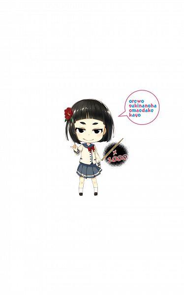 Youki Chiharu - Ore wo Suki nano wa Omae dake ka yo