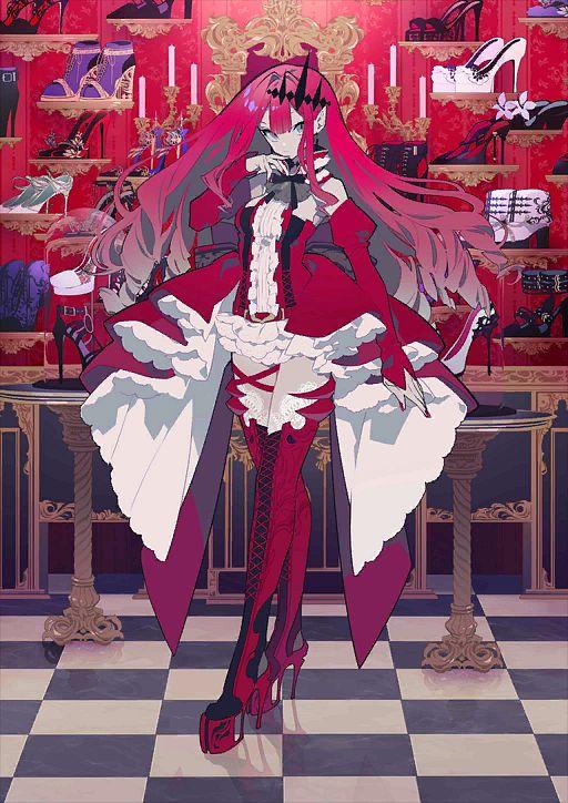 Yousei-kishi Tristan - Fate/Grand Order