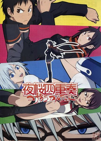 Tags: Anime, Yozakura Quartet, Isone Kotoha, Nanami Ao, Yarizakura Hime, Nanami Gin, Hiizumi Akina