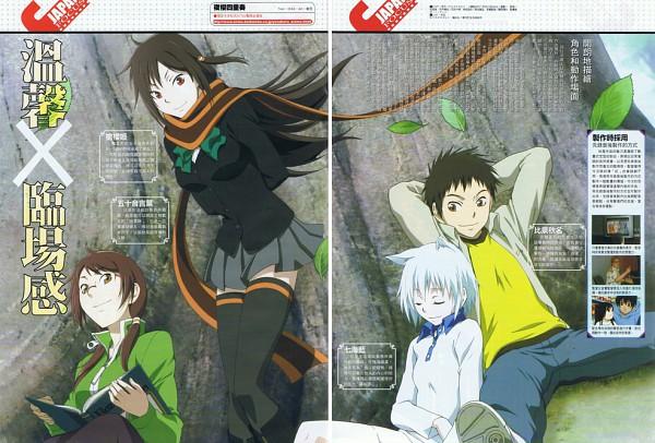 Tags: Anime, Yozakura Quartet, Nanami Ao, Yarizakura Hime, Hiizumi Akina, Isone Kotoha