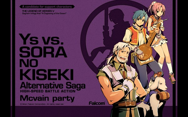 Tags: Anime, Falcom, Eiyuu Densetsu VI: Sora no Kiseki, Ys vs. Sora no Kiseki: Alternative Saga, Ys, Mcvein, Una (Sora no Kiseki), Fort, Official Art, Wallpaper, Official Wallpaper