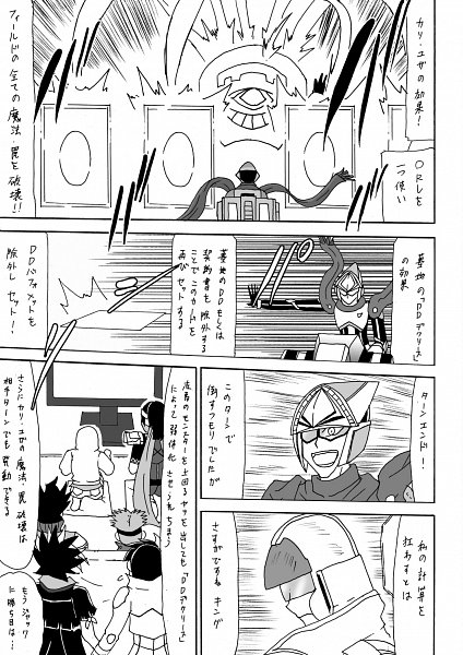 yugioh arcv image 3025594  zerochan anime image board