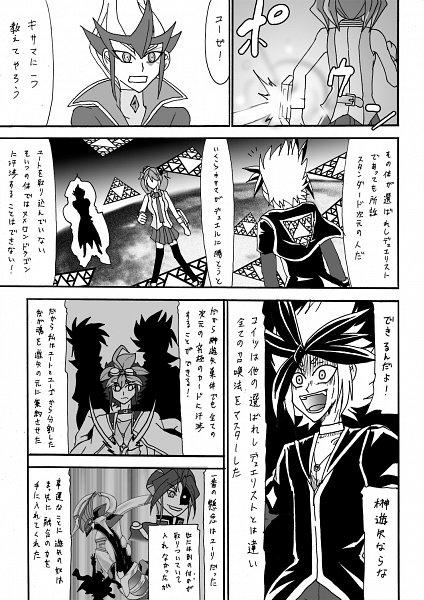 yugioh arcv image 3036478  zerochan anime image board