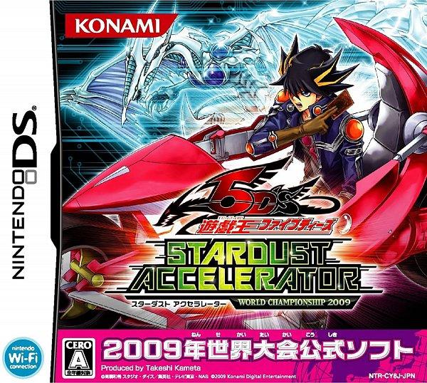 Tags: Anime, KONAMI, Yu-Gi-Oh! 5D's, Yu-Gi-Oh!, Stardust Dragon, Yusei Fudo, Duel Runner, Game Cover, Official Art