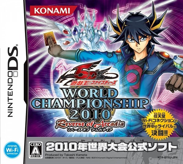 Tags: Anime, KONAMI, Yu-Gi-Oh! 5D's, Yu-Gi-Oh!, Yusei Fudo, Majestic Star Dragon, Game Cover, Official Art