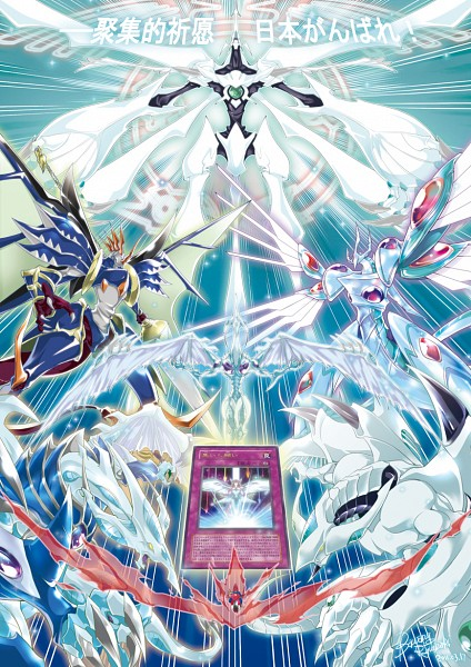 Tags: Anime, Pixiv Id 2015281, Yu-Gi-Oh!, Yu-Gi-Oh! 5D's, Majestic Star Dragon, Stardust Dragon, Yusei Fudo, Shooting Star Dragon, Shooting Quasar Dragon, Fanart From Pixiv, Fanart, Pixiv, Mobile Wallpaper