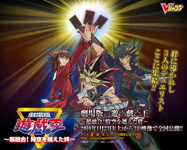 Tags: Anime, Takahashi Kazuki, Studio Gallop, Yu-Gi-Oh! Bonds Beyond Time, Yu-Gi-Oh! Duel Monsters, Yu-Gi-Oh!, Yu-Gi-Oh! GX, Yu-Gi-Oh! 5D's, Juudai Yuuki, Yami Yugi, Yusei Fudo, Mutou Yuugi, Official Wallpaper