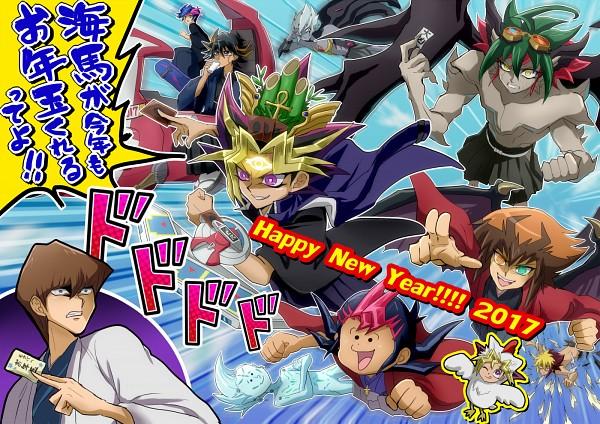 Tags: Anime, Kaminari Jin, Yu-Gi-Oh! VRAINS, Yu-Gi-Oh! ZEXAL, Yu-Gi-Oh! 5D's, Yu-Gi-Oh! ARC-V, Yu-Gi-Oh! GX, Yu-Gi-Oh! Duel Monsters, Yu-Gi-Oh!, Vector (Yu-Gi-Oh! ZEXAL), Zarc, Juudai Yuuki, IV (Yu-Gi-Oh! ZEXAL)