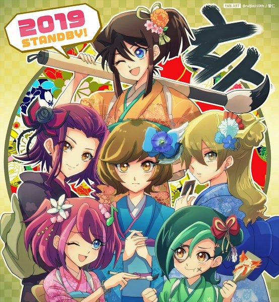 Tags: Anime, Kaminari Jin, Yu-Gi-Oh! VRAINS, Yu-Gi-Oh! Duel Monsters, Yu-Gi-Oh!, Yu-Gi-Oh! GX, Yu-Gi-Oh! ARC-V, Yu-Gi-Oh! ZEXAL, Yu-Gi-Oh! 5D's, Mazaki Anzu, Tenjouin Asuka, Hiiragi Yuzu, Mizuki Kotori