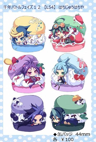 Tags: Anime, Yuui1994, Yu-Gi-Oh!, Yu-Gi-Oh! ARC-V, Shiunin Sora, Yuuri (Yu-Gi-Oh! ARC-V), Sakaki Yuya, Yuugo (Yu-Gi-Oh! ARC-V), Kurosaki Shun, Yuto (Yu-Gi-Oh! ARC-V), Pixiv, Fanart, Fanart From Pixiv