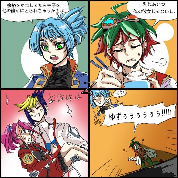 Tags: Anime, Pixiv Id 1962857, Yu-Gi-Oh!, Yu-Gi-Oh! ARC-V, Shiunin Sora, Hiiragi Yuzu, Sakaki Yuya, Yuugo (Yu-Gi-Oh! ARC-V), Serena (Yu-Gi-Oh! ARC-V) (Cosplay), Fanart From Pixiv, Pixiv, Fanart