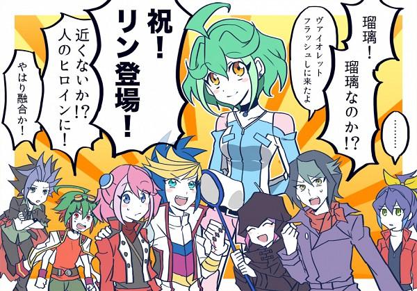 Tags: Anime, Pixiv Id 2717882, Yu-Gi-Oh! ARC-V, Yu-Gi-Oh!, Sakaki Yuya, Yuugo (Yu-Gi-Oh! ARC-V), Rin (Yu-Gi-Oh! ARC-V), Kurosaki Shun, Yuto (Yu-Gi-Oh! ARC-V), Serena (Yu-Gi-Oh! ARC-V), Hiiragi Yuzu, Yuuri (Yu-Gi-Oh! ARC-V), Serena (Yu-Gi-Oh! ARC-V) (Cosplay)