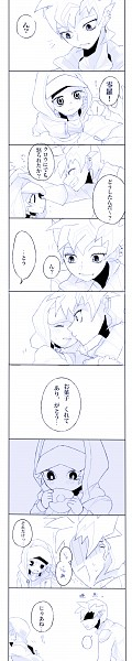 Tags: Anime, Pixiv Id 13886695, Yu-Gi-Oh!, Yu-Gi-Oh! ARC-V, Shinji Weber, Akaba Reira, Fanart From Pixiv, Pixiv, Fanart