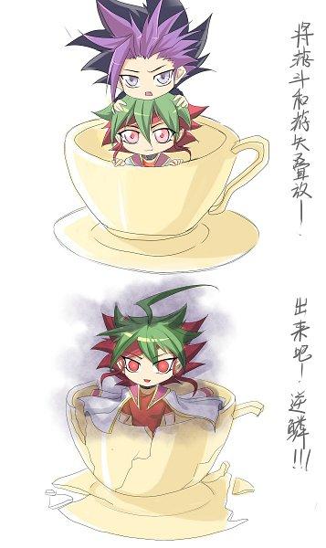 Tags: Anime, Yu-Gi-Oh! ARC-V, Yu-Gi-Oh!, Sakaki Yuya, Yuto (Yu-Gi-Oh! ARC-V), Aura, In a Cup, Dark Aura, Pixiv, Fanart, Fanart From Pixiv, YuyaYuto