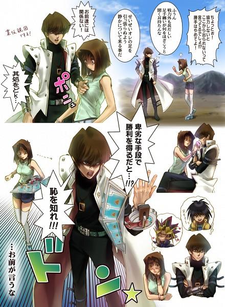 Tags: Anime, Studio Gallop, Yu-Gi-Oh! Duel Monsters, Yu-Gi-Oh!, Yami Yugi, Mazaki Anzu, Kaiba Mokuba, Kaiba Seto, Observing, Handkerchief, Comic, Translated