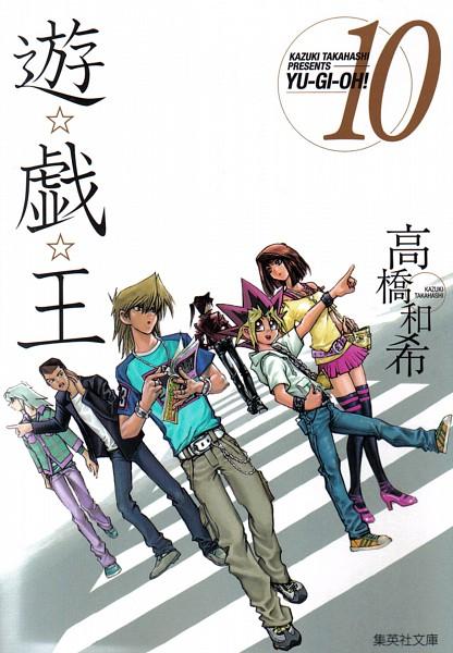 Tags: Anime, Takahashi Kazuki, Yu-Gi-Oh!, Yu-Gi-Oh! Duel Monsters, Honda Hiroto, Bakura Ryou, Mazaki Anzu, Ryuuji Otogi, Mutou Yuugi, Jounouchi Katsuya, Official Art, Mobile Wallpaper, Manga Cover