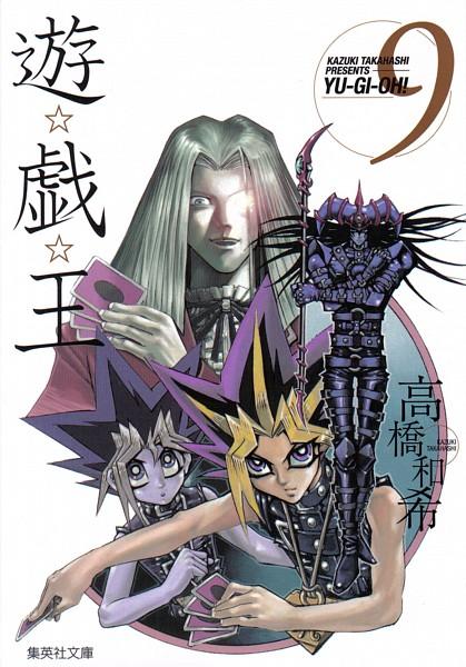 Tags: Anime, Takahashi Kazuki, Yu-Gi-Oh!, Yu-Gi-Oh! Duel Monsters, Yami Yugi, Dark Magician of Chaos, Pegasus J. Crawford, Mutou Yuugi, Scan, Official Art, Manga Cover