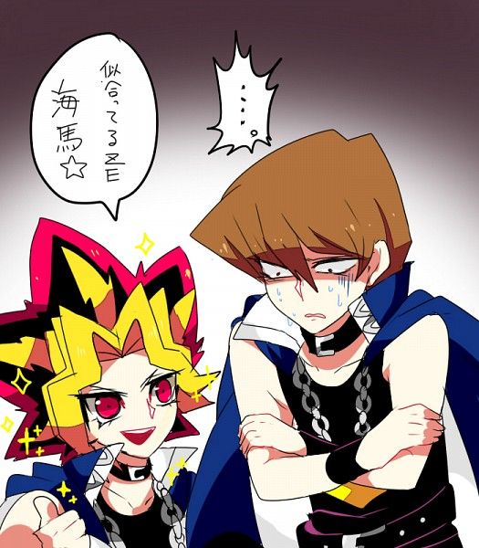 Tags: Anime, Azu., Yu-Gi-Oh! Duel Monsters, Yu-Gi-Oh!, Kaiba Seto, Yami Yugi, Yami Yugi (Cosplay), Chain Necklace, Pixiv, Fanart From Pixiv, Fanart