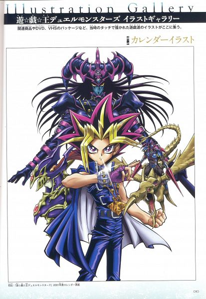 Tags: Anime, Takahiro Kagami, Studio Gallop, Yu-Gi-Oh!, Yu-Gi-Oh! Duel Monsters, Yami Yugi, Dark Magician of Chaos, Gaia the Dragon Champion, Black Luster Soldier, Official Art, Scan