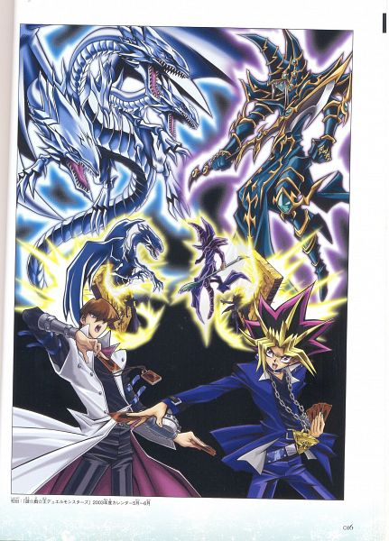 Tags: Anime, Takahiro Kagami, Studio Gallop, Yu-Gi-Oh! Duel Monsters, Yu-Gi-Oh!, Blue-Eyes White Dragon, Dark Magician, Dark Paladin, Blue-Eyes Ultimate Dragon, Three Headed Dragon, Scan, Official Art